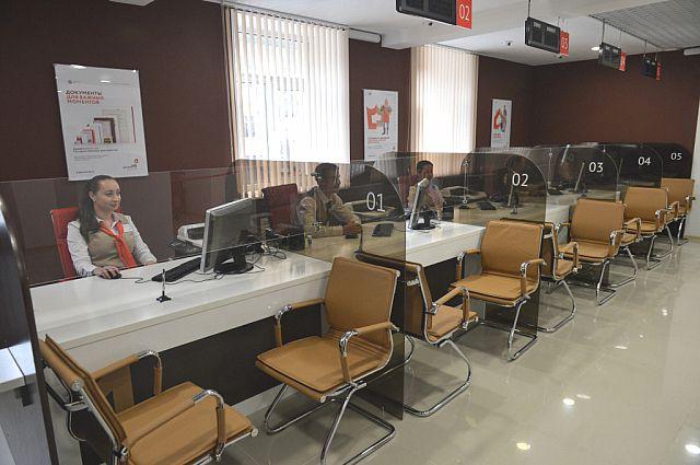 МФЦ во Владивостоке: специалистов много, а окно - одно.
