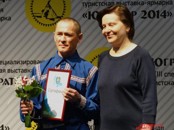 Наталья Комарова вручает награды лауреатам.