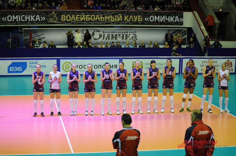«Омичка» обыграла команду Свердловской области «Уралочка-НТМК».