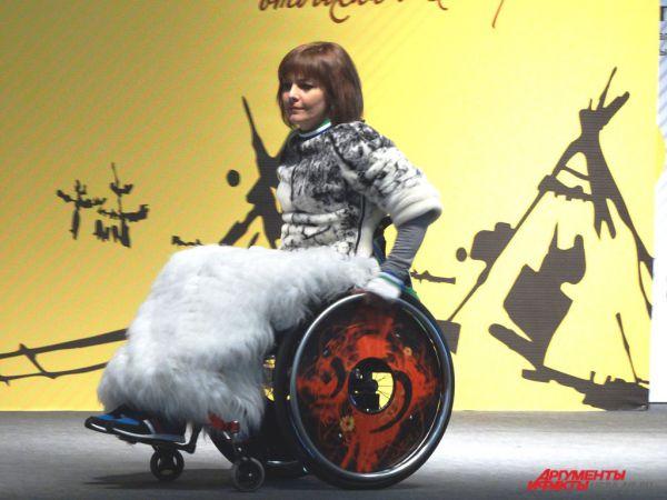 В показе мод участвовали и модели с ограниченными возможностями.