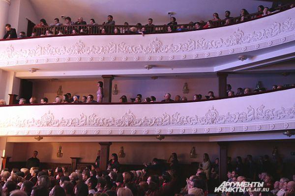 Зал Приморской филармонии был забит до отказа.