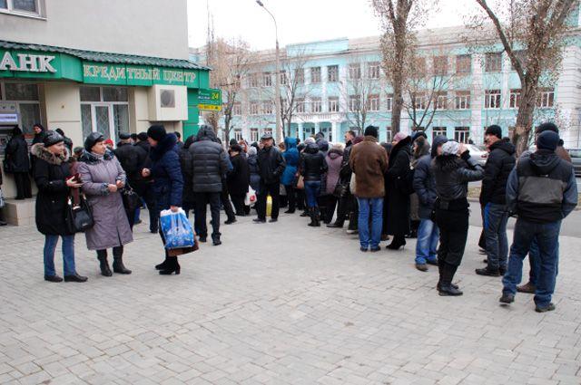 Жители Донецка стоят в очереди в банк.