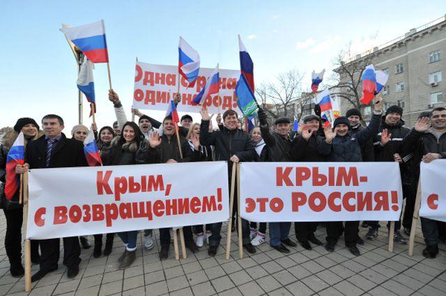 """Результат пошуку зображень за запитом """"референдум в криму"""""""