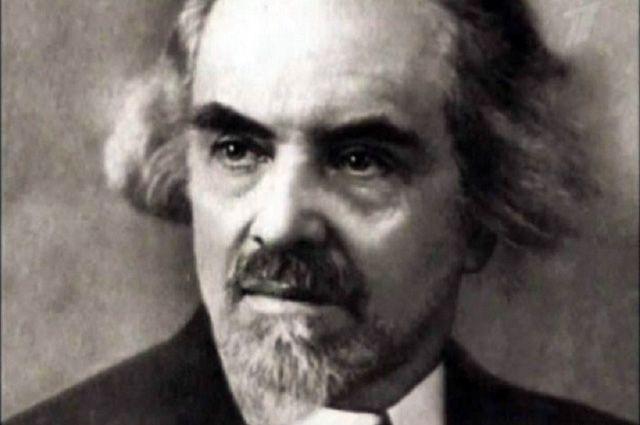 Николай Бердяев.