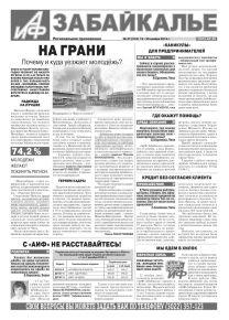 Черновик от 19.11.2014 14:34 (Виталий )