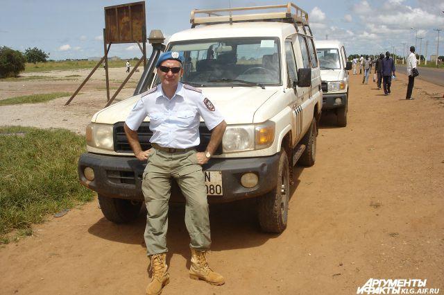 Андрей Фостов готов опять отправиться в качестве миротворца в любую страну мира.