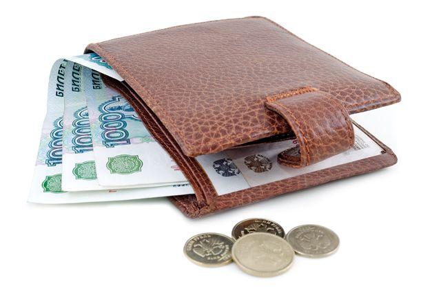 оформить кредитную совкомбанка