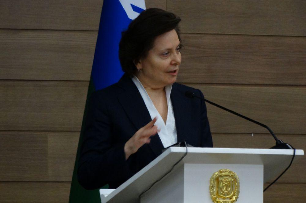 Наталья Комарова обращается в гражданам.