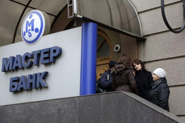 Клиенты у центрального офиса Мастер-банка 20 ноября 2013 года.