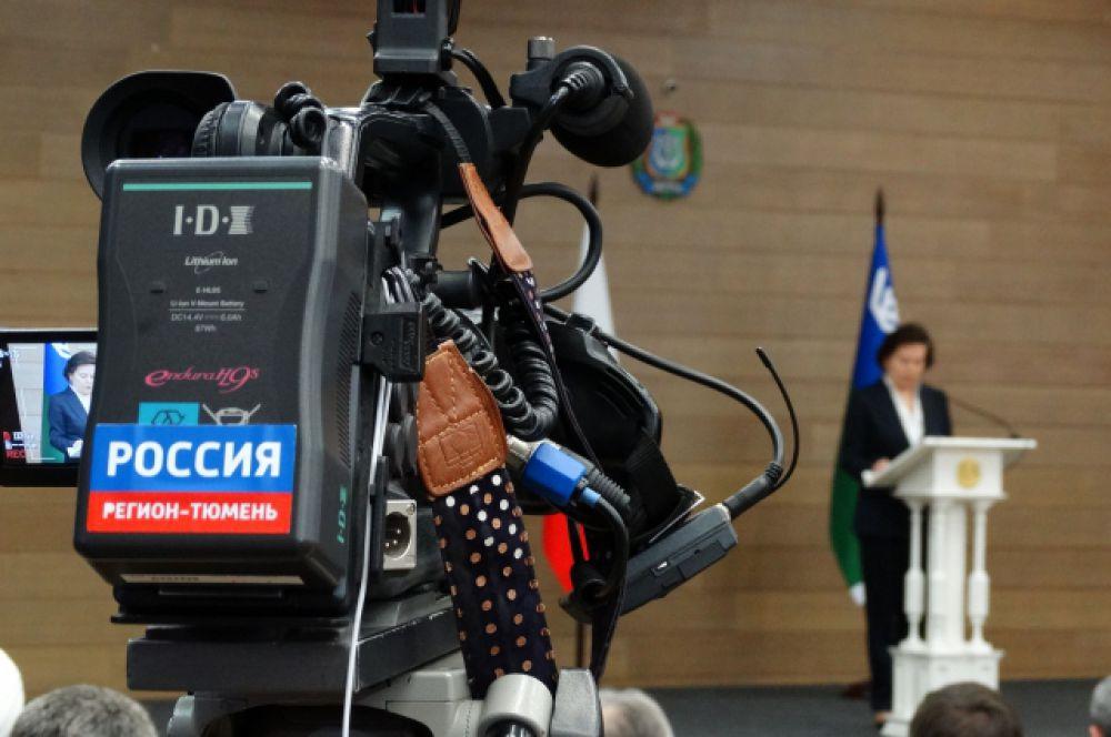 На мероприятие прибыли и телевизионщики из Тюмени.