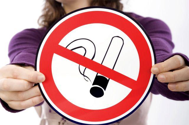 segodna-vsemirniy-deny-bez-tabaka
