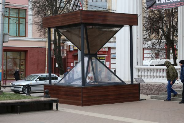 Горожане признают, что памятник вписался в облик Брянска.