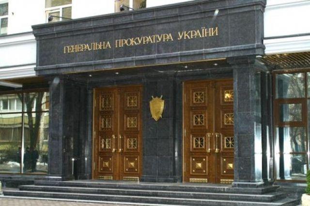 Здание ГПУ