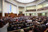 Зал заседаний Рады