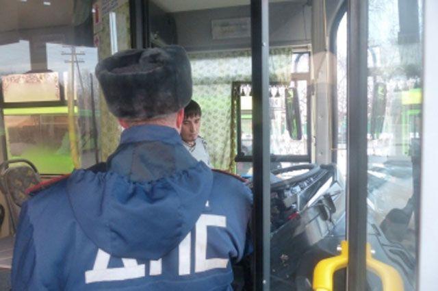Операция «Автобус» в Иркутской области.