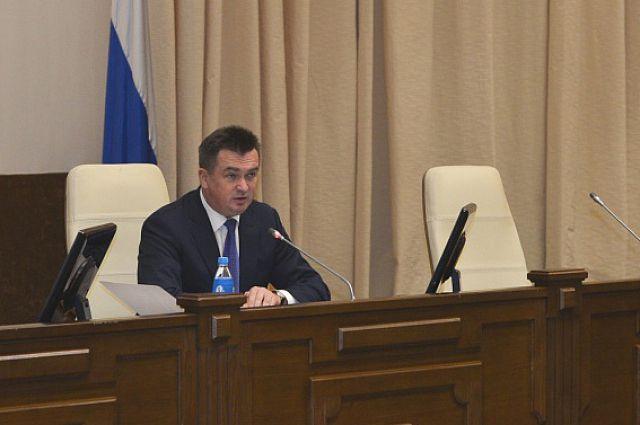 Совещание губернатора Приморского края с главами муниципальных образований.