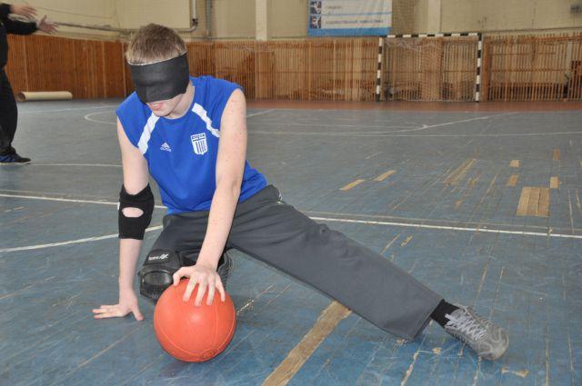 Соревнования голбол проводятся в области уже шестой год