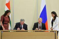 Президент Абхазии и президент России на церемонии подписания совместных документов по результатам российско-абхазских переговоров.