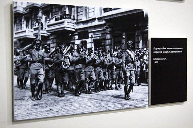Парад войск чехословацкого корпуса на улице Светланской, 1918 г.