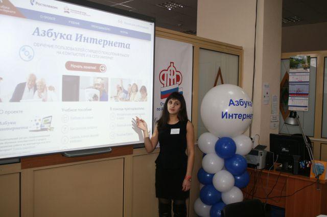 Педагог Елена Рыжикова показывает, как пользоваться порталом