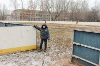 Ни тёплых раздевалок, ни инвентаря, ни льда - ледовая площадка на улице Карбышева.