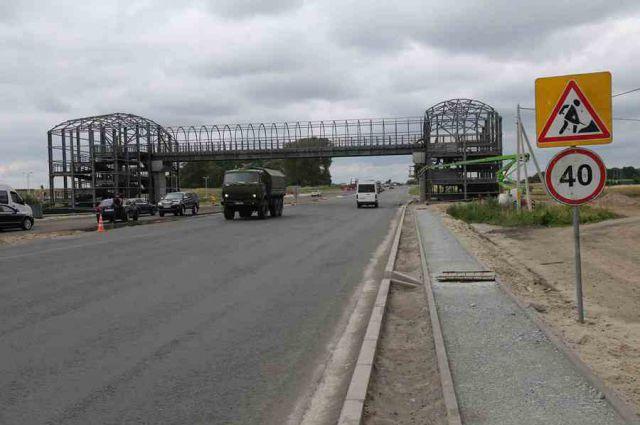 Мост возле кардиоцентра сдали два месяца назад.