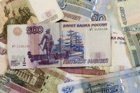 «Золотой фонд» сохранит и приумножит сбережения!