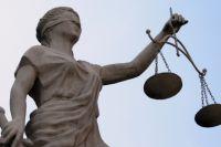Справедливость - размытое, субъективное понятие.