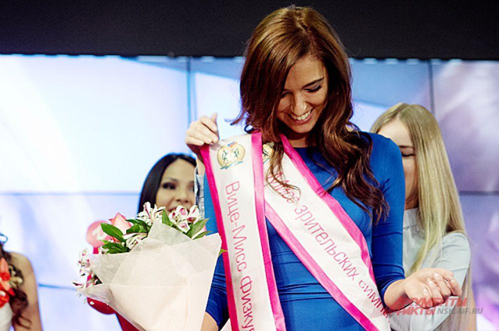 Наталья - мастер спорта и тренер по художественной гимнастике.