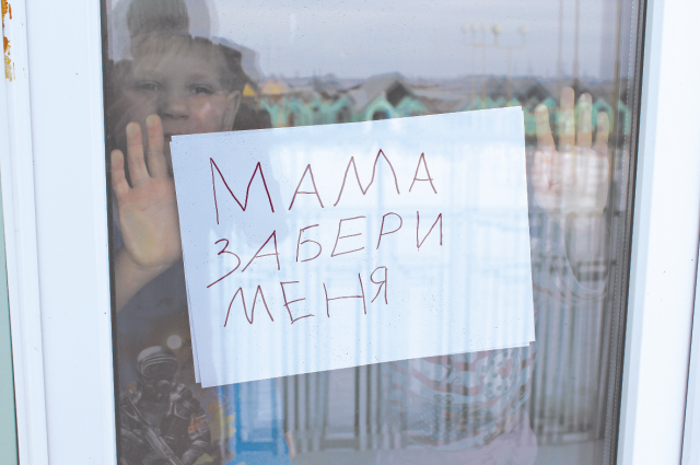 В Омской области детей-сирот становится всё меньше.