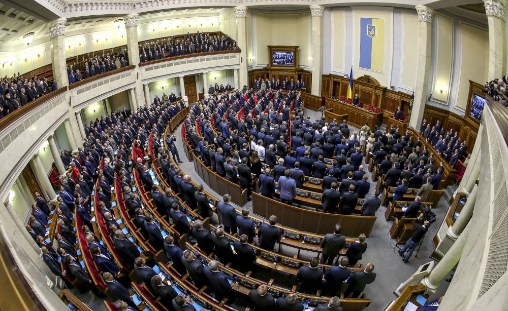 Как принимали присягу депутаты Верховной Рады VIII созыва