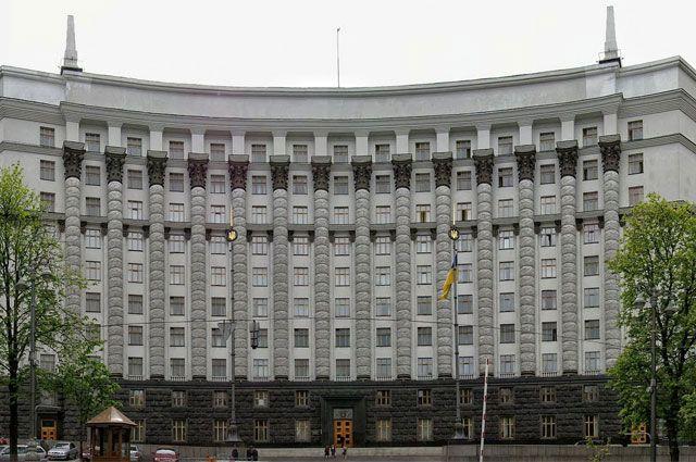 Кабмин Украины