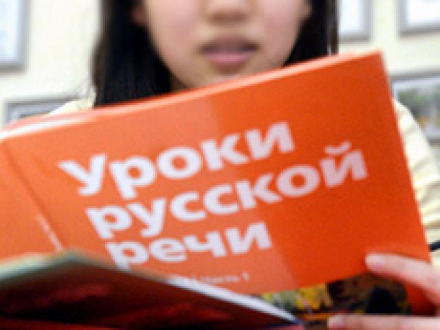 Говорим и ебемся только на русском языке
