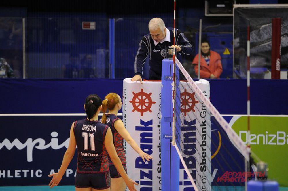 «Омичка» уступила соперницам из «Volero» (Цюрих, Швейцария).