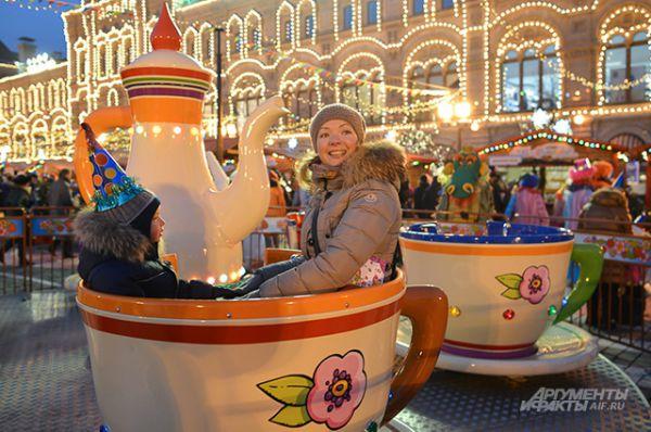 Открытие катка и ярмарки на Красной площади.