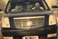 Cadillac DZIDZIO