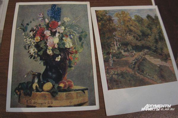 «Букет цветов» 1878 г.