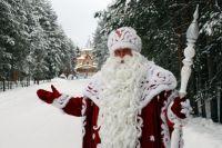 Приёмная Деда Мороза откроется в Омске уже на этой неделе.