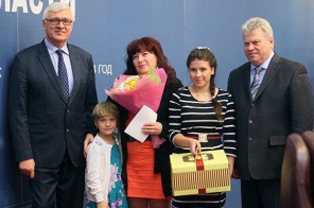 Награждение многодетных матерей в Иркутске.