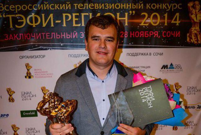 Андрей Днепровский
