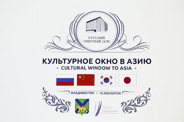 Эмблема фестиваля.
