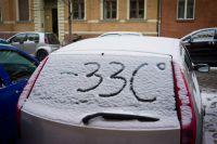 Эксплуатация авто в морозы