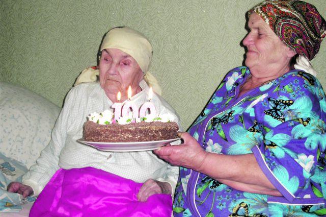бабушка до: