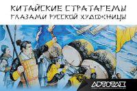 Афиша выставки Елены Полетаевой.