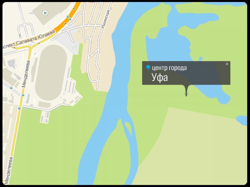 Географический центр Уфы находится на берегу одноименной реки, в честь которой предположительно и была названа столица Башкортостана.