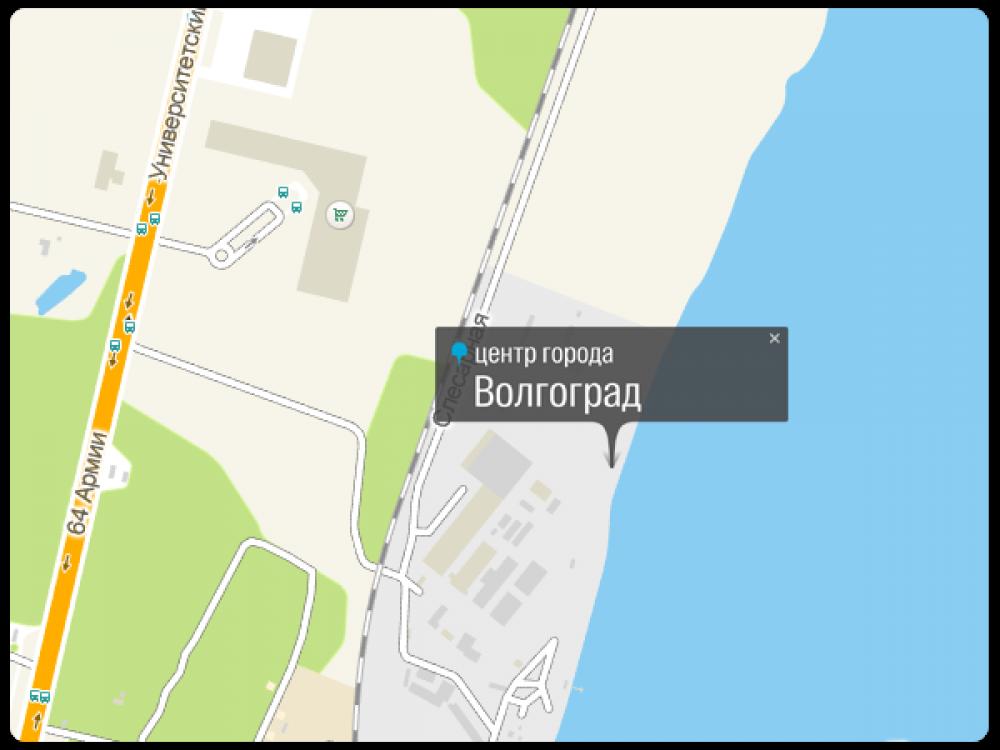 """В Волгограде географический центр находится на побережье Волги, неподалеку от торгово-развлекательного центра """"Акварель"""". Всего в 10 метрах от реки."""