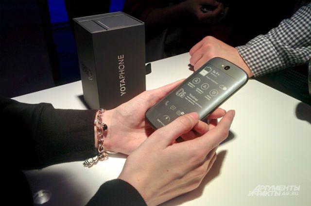 YotaPhone 2.