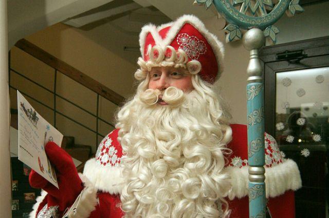 Дед Мороз ждет письма от омичей.
