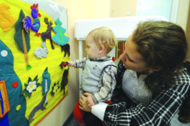 Занятия по системе Монтессори детям очень нравятся.