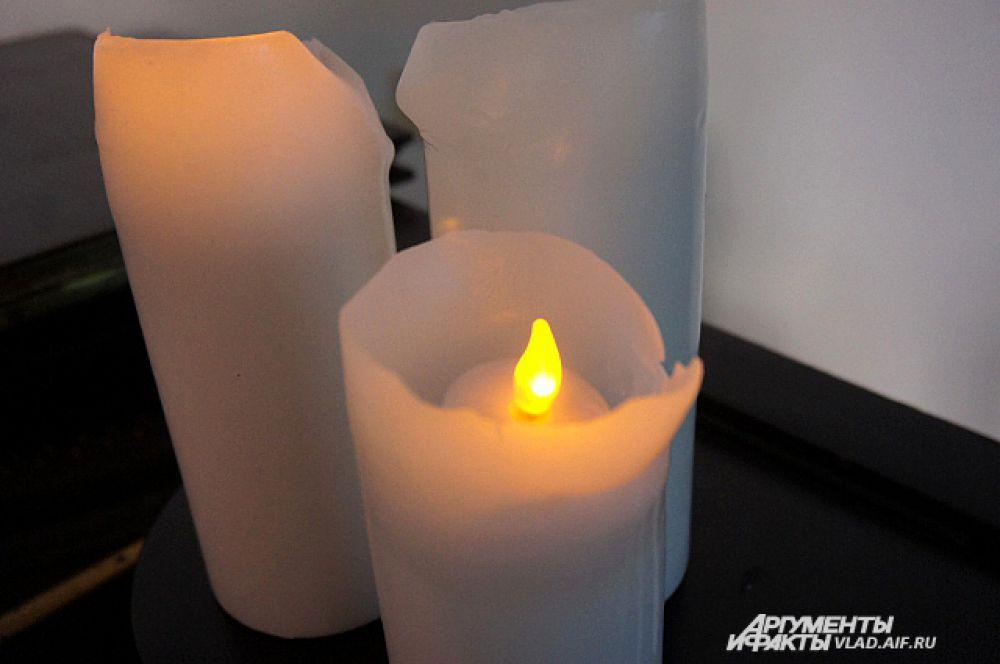 Зажигаются свечи...